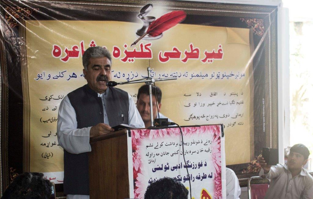 Poets highlight spring,peace in their poems in Swat