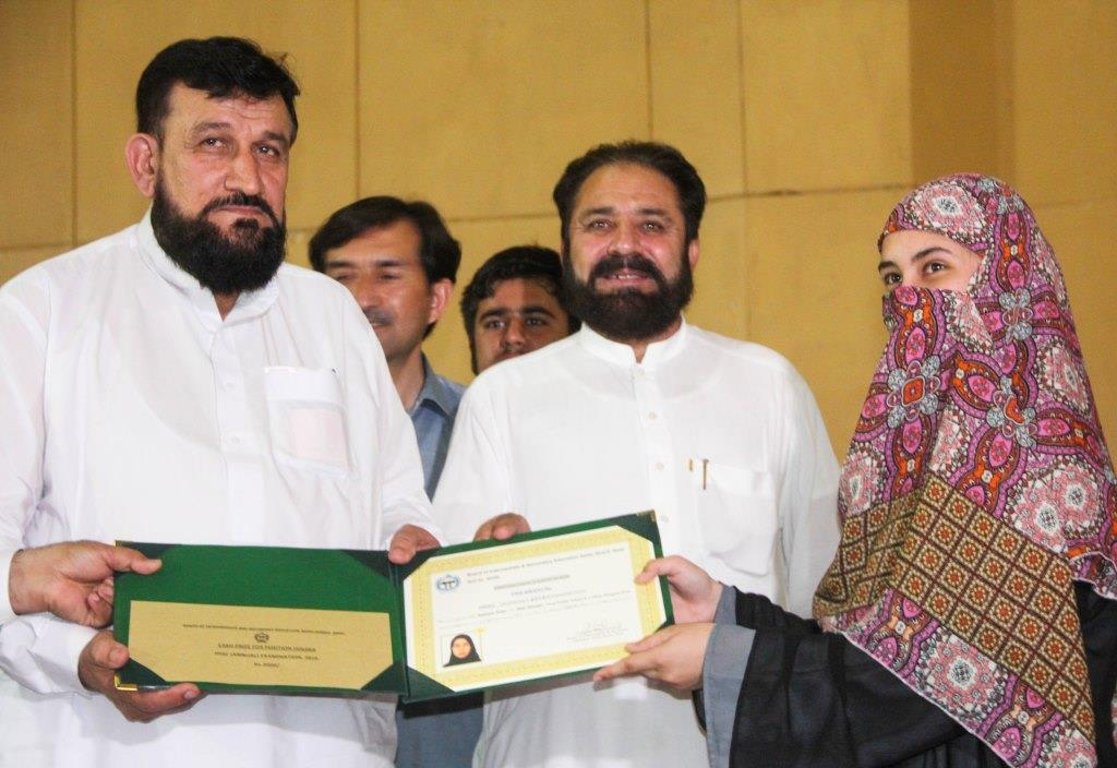 Girl students excel in Swat boards' HSSC exam results