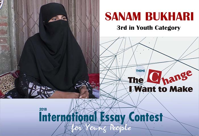 Swat girl won third prize in international essay contest