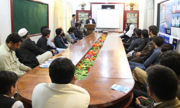 Orientation for competitive examinations held in Swat